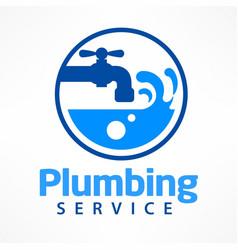 Plumbing service logo in blue vector