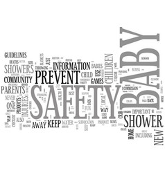 baby safety showers not just fun and games text vector image vector image