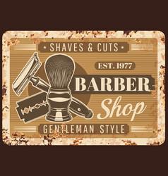barbershop barber salon rusty metal plate vector image