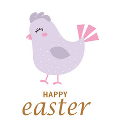 easter card with cute chicken isolated on white vector image