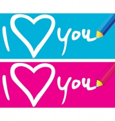 I love you message vector image vector image
