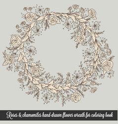 laurel wreath frame with rose vector image vector image