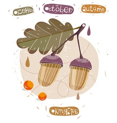 autumn acorn october vector image