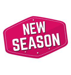 new season label or sticker vector image
