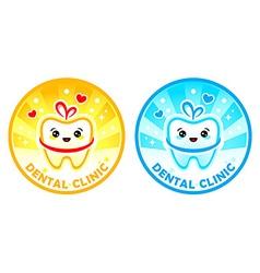 Cute dental clinic vector image vector image
