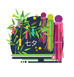 Tanabata of japanese traditional event vector
