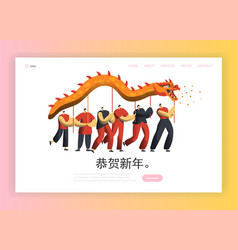Chinese new year dragon dance landing page vector