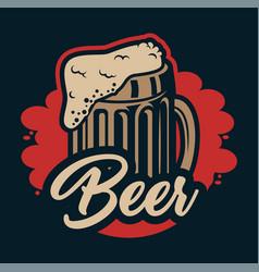 Vintage beer colorful badge vector
