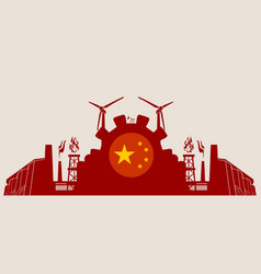 energy and power icons set with china flag vector image