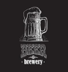 beer mug filled with vintage vector image