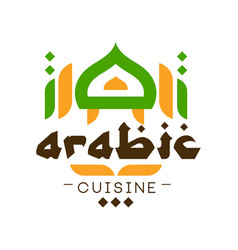 Arabic cuisine logo design authentic traditional vector