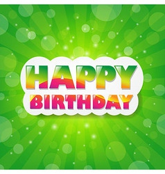 Birthday Green Sunburst Background vector