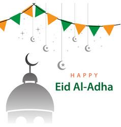 Happy eid al adha template design vector