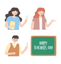 happy teachers day smiling teacher male female vector image