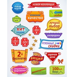 Multicolored set of promotional sales russian text vector
