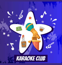 karaoke club and musical party poster vector image