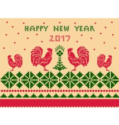 Happy New Year card with pattern on beige backdrop vector image vector image