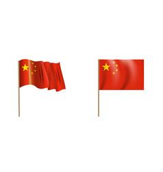 colorful naturalistic waving china flag vector image