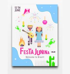festa junina retro poster vector image