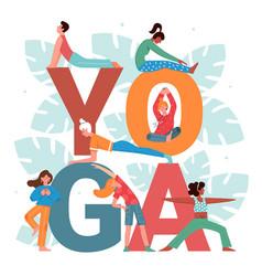 Yoga activity set cartoon vector