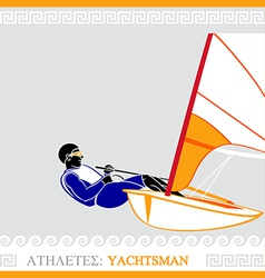 Athlete yachting vector image vector image