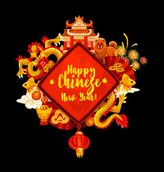 chinese new year china ornament poster vector image