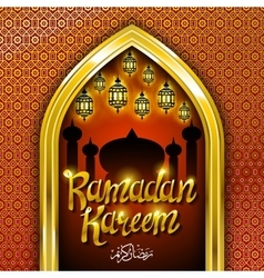 Ramadan Kareem greeting with beautiful illuminated vector image
