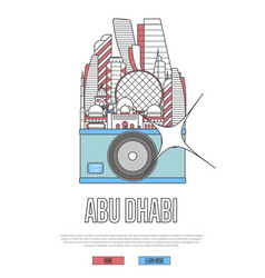 Travel abu dhabi poster with camera vector