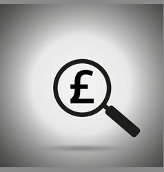 search money icon vector image vector image