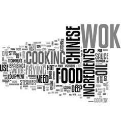 a beginners guide to chinese cookery text word vector image