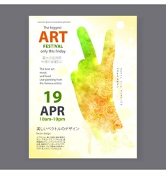 poster template with a watercolor hand and flowers vector image
