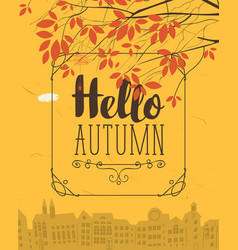banner with autumn urban scape and inscription vector image
