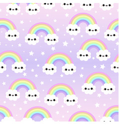 cloud background rainbow seamless pattern vector image