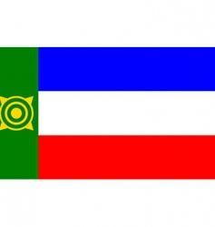 khakassia flag vector image