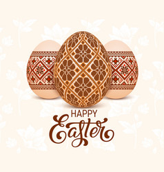 easter eggs with an ukrainian folk vector image