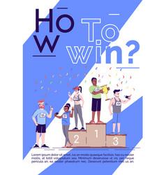 how to win brochure template rewarding marathon vector image
