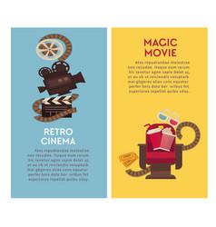 retro cinema and movie premiere festival web vector image vector image
