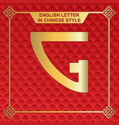 English letters in chinese style design g vector