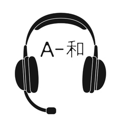 Headphones with translator icon in black style vector image