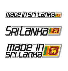 Made in sri lanka vector