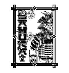 Samurai tiger sakura 0005 vector