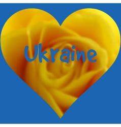 Ukraine Flag Heart vector image