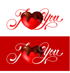 I love you calligraphy lettering with heart vector