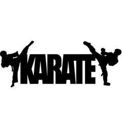 karate text symbol vector image