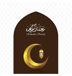 White and brown clean ramadan kareem greeting vector