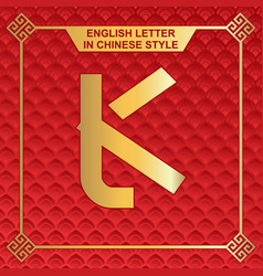 English letters in chinese style design k vector