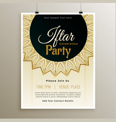 Lovely iftar party celebration template design vector
