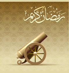 Ramadan cannon wallpaper vector
