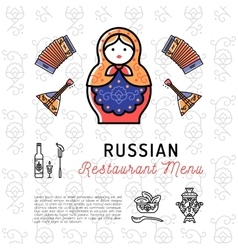 Russian food concept restaurant menu Russia vector