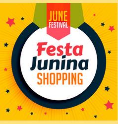 Festa junina shopping banner design vector